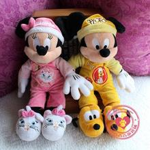45cm Original Big Pluto Maria Minnie Mickey Mouse Stuffed Animals Plush Toy Doll Gift for Baby Girl Birthday Christmas Gift