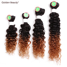 8pcs/pack 8-14inch Sew in Hair Extensions Colored Jerry curl synthetic hair weave bundles for Black Women Goden Beauty