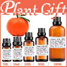 Free shopping 100% pure plant water soluble essential oils Tangerine oil  Aromatherapy bath dedicated