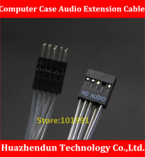 TOP SELL Computer Case Audio Extension Cable 50CM Motherboard HD/AC97 Audio Extension Cable 24AWG(China)