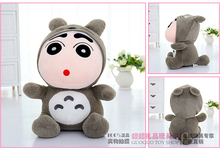 Plush doll 1pc 35cm lovely cartoon anime Crayon Shin chan become totoro decoration children stuffed toy creative gift for baby