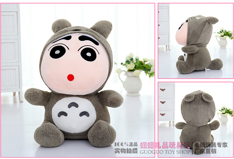Plush doll 1pc 35cm lovely cartoon anime Crayon Shin chan become totoro decoration children stuffed toy creative gift for baby<br><br>Aliexpress