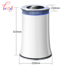 Intelligent Air Purifier for Home/Office Air Purification Indoor addition to Formaldehyde Purifiers air cleaning 1PC(China)