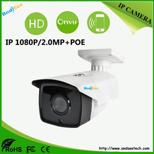 IP POE Camera 2MP 1920*1080 HD Resolution Waterproof Network CCTV Camera Support ONVIF2.4 can view by Android IOS AS-IP8207H