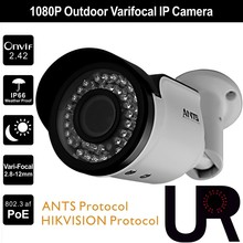 42pcs IR LED 2.8-12mm Varifocal Outdoor Full HD1080P SONY IMX323 Onvif IP Camera with IEEE802.3af PoE Support ANTS and Hikvision