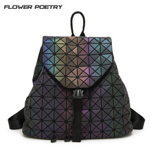 BaoBao Luminous backpack female Fashion Mochila Feminina Geometry Package Sequins Folding Bags school bags for Teenage girl