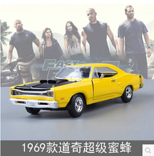 Fast & Furious 1969 Dodge Challenger MOTOR MAX 1:24 Paul Simulation alloy car model American sports car