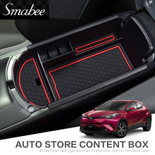 For TOYOTA C-HR 2016 2017 Car Central Armrest Box storage box  Interior Accessories Stowing Tidying  black VIP A modified style