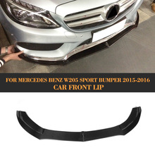 JC style carbon fiber car front lip spoiler for Mercedes Benz W205 Sport bumper 2015-2016(China)