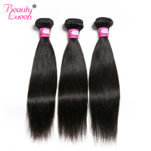 2017 Malaysian Straight Hair Extension 100% Human Hair Bundles Hair Weave Non Remy Hair Can Buy 3 Or 4 Bundle Deal Beauty Lueen(China)
