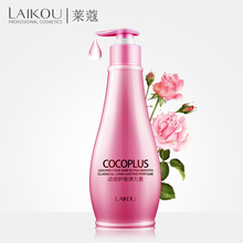 LAIKOU Fragrance SPA Moisturizing Retaining Protect Curls Lasting Stereotypes Hair Styling Curls Dedicated Elastin Element elast(China)