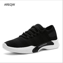 AREQW 2017 Hot Sale Casual Shoes Men Autumn Comfortable Lace-up Casual Shoes Size 39-44 Fashion Man Breathable Walking Shoes(China)