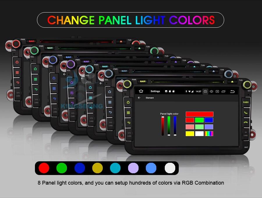 ES8846B-E6-Color-Illumination
