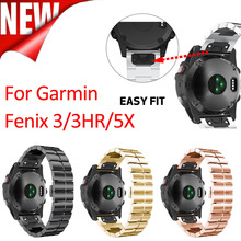 26mm Width Garmin Fenix 5X Band Metal Easy Fit Stainless Steel Watch Bands for Garmin Fenix 5X/Fenix 3/Fenix 3 HR(China)