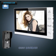 "HOMSECUR 9"" Wired Video Door Phone Home Intercom 1X Recording Monitor 1X 700TVL Camera(China)"