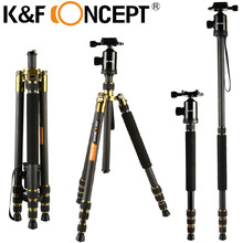 K&F CONCEPT Camera Tripod Professional 4-Sections Monopod Of Carbon Fiber For Canon Nikon Sony GoPro Fujifilm Kodak DSLR Cameras(China)