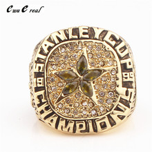 Manufacturer direct sales 1999 Dallas star Stanley Cup hockey copper movement reproduction championship ring(China)