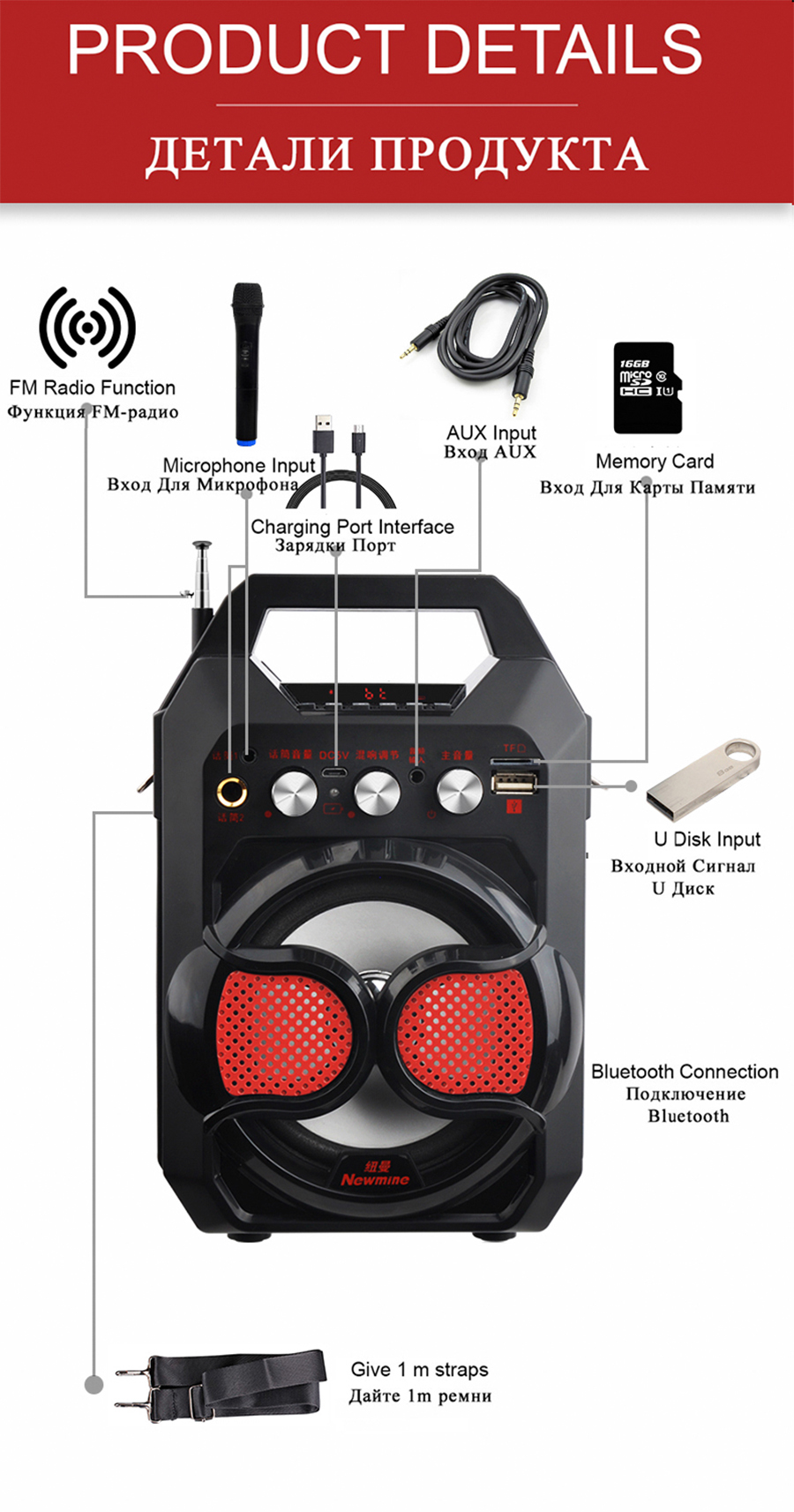 High Power Bluetooth Loudspeaker 18