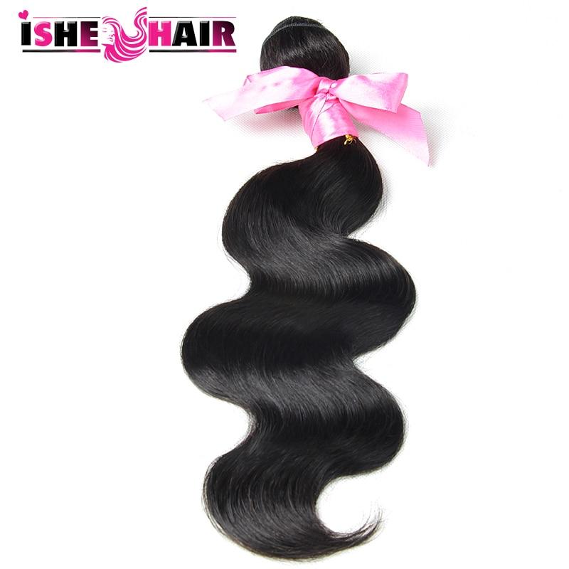 Grade 7A 1 piece brazilian body wave 100% unprocessed virgin brazilian hair weave bundles brizilian body wavy hair extension<br><br>Aliexpress