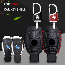 Genuine Leather Car Styling Key Case For Mercedes W124 W203 CLA W210 W211 GLK Auto Key FOB Cover Bag Holder For Benz Accessories