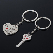 2pcs/lot I love you heart lock concentric emotional couple keychain key accessories  Activities of small gifts 8z-cx661
