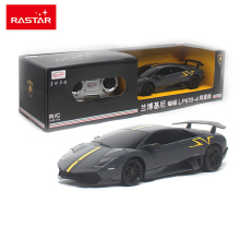 Licensed Rastar 1:24 RC Car Boys Gifts Remote Control Toys Radio Controlled Cars Toys For Children Murcielago LP670-4 39001(China)