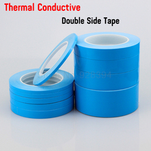 25m/Roll Insulating Heat Dissipation Transfer Tape Double Side Heat Thermal Conductive Adhesive Tape