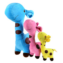 3pcs, BOHS Soft Plush Giraffe Family Set Blue Dad Mum Yellow Kids Animals Dolls & Accessories and Stuffed Toys,17cm/26cm/38cm(China)