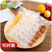 Refrigerator self-restraint Popsicle ice cube tray mould disposable ice cube abrasive tool ice bags