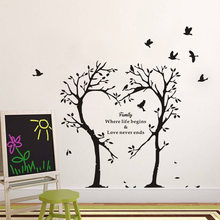70*60cm Black DIY Heart Shape Life Vinyl Tree Wall Sticker Branches Birds Background Window Decoration Wall Sticker for Home(China)