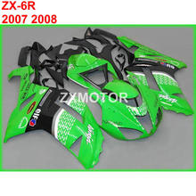 Top-selling plastic fairing kit for Kawasaki ninja ZX6R 2007 2008 green black bodywork fairings set ZX6R 07 08 BG22