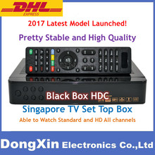 2017 Singapore starhub cable TV Receiver Black Box HDC Upgrade of Qbox 5000HDC Blackbox 4000 c808 c600 nagra 3