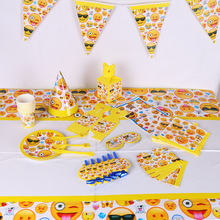 Cartoon emoji Birthday Party supplies Kids Favors Paper Plates Cups Tableware napkins Straws Tablecloth candy box party Decor(China)