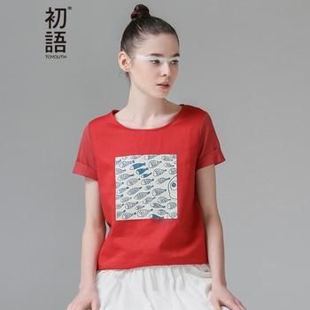 Toyouth impreso camiseta femme 2017 pescados del verano tes de las tapas del o-cuello de manga corta del o-cuello sólido de la señora camisetas