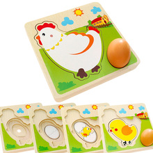 Hot Sale Cartoon Kids Wooden Puzzle Chicken Hen Growing Up 3d Puzzles Educational Toys for Children Wood Toys Jigsaw Child Gift(China)