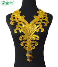 YACKALASI 5 Pieces/Lot Sequined Collar Gold Beading Cosplay Appliqued Flower Corsage Gld and silver patches 24.5cm*34cm