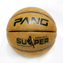 Factory direct authentic Saidiwang Superman suede thickened super fiber like 7 Basketball