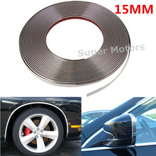 15MM X 5M Chrome Styling Moulding Trim Strip Protect Scratching DIY For Car Mirror Door Switch Dashboard Grille Window Edge Rim
