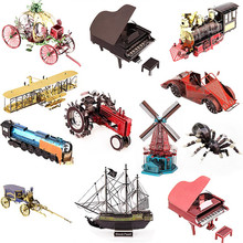 13 Styles Colorful  DIY 3D Metal Puzzles Model Children's Educational Toys Brain Teasers Kids Toys Assembly Adult Toy