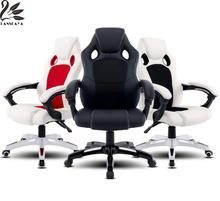Office Chairs Silla Escritorio Lanskaya High Back Pu Leather Executive Office Desk Race Racing Ergonomic Car Style Gaming Chair