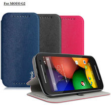Sale for MOTO G2 Leather Cover original IMAK Brand Leather case For Motorola G2 Phone case with free shipping