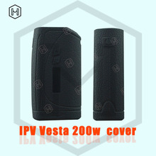 Newest Pioneer4You IPV Vesta 200w silicone case thicker skin sleeve cover Box Mod Powered by YiHi SX410 Chip rubber box