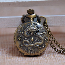 Vintage Antique Classic Style Chinese Zodiac Dragon Embossed Small Quartz Pocket Watch Analog Pendant Necklace Mens Womens Gifts
