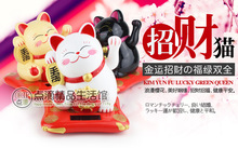 Good Meijia manufacturers selling cat solar solar car accessories accessories Home Furnishing Lucky Cat