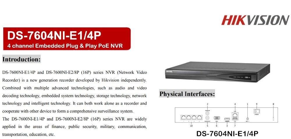 DS-7604NI-E1-4P
