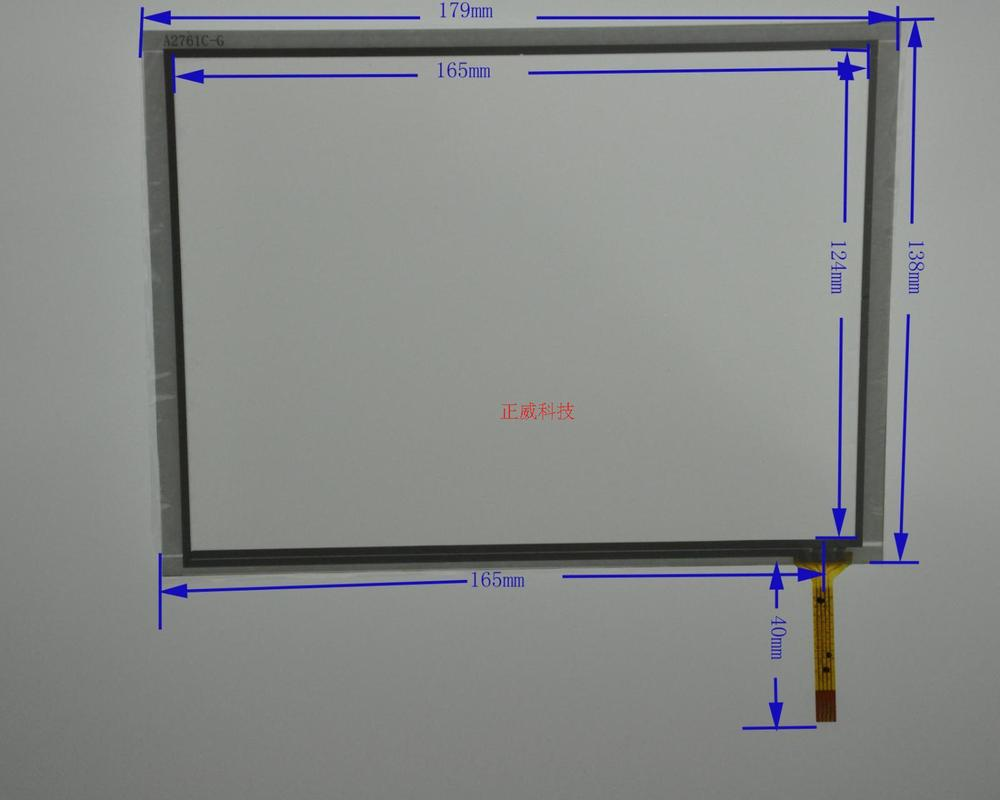 8-inch four-wire resistive touch screen handwriting external screen flat-panel touch screen A2761 179 * 138