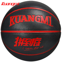 Kuangmi PU Leather Basketball Standard Indoor Outdoor Fancy Street Cool Basketball Ball  Feels Good Size 7 1PC