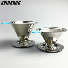 Reusable Coffee Filter Holder Stainless Steel Brew Drip Coffee Filters Cone Funnel Metal Mesh Coffee Tea Filter Basket Tools(China)