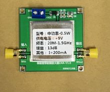 20MHz to 1500MHZ 0.5W Low Noise RF Power Amplifier Broadband VHF FM LNA television tv Bluetooth WIFI signal amplifiers