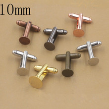 10pcs/lot 10mm French Style Cufflink Settings Blank Round Pad Tray Cabochon Base For DIY Clothes Accessories